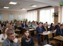 Межвузовская научно-практическая конференция «Современное образование: мировые тенденции и региональные аспекты»